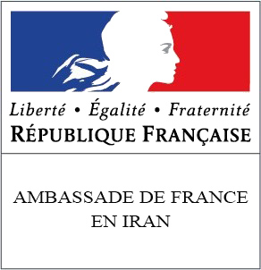 Logo Ambassade de France en Iran