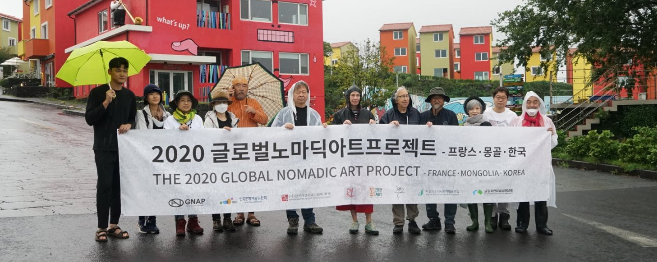 Global Nomadic Art Project, Corée du Sud © les Fujak 2020